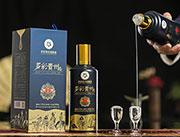 多彩�F州�F�e白酒500ml