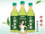 思路和福鼎白茶柠檬味 460ml