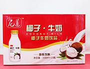 尼道椰子・牛奶350ml*15