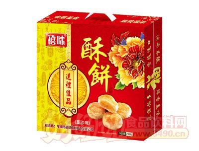福建龙海禧味酥饼豆沙味2500克