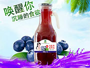 谷尚美�{莓汁�料1.5L