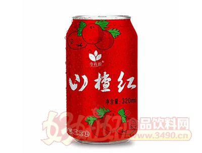 绿太山楂红果汁饮料320ml罐装