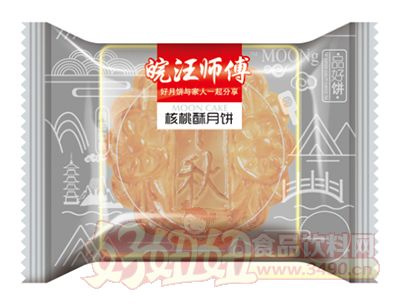 皖汪师傅核桃酥月饼