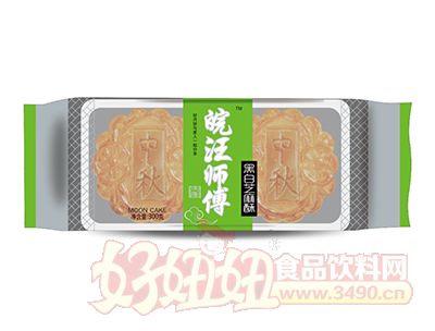 皖汪师傅黑白芝麻酥月饼300g