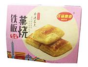 汪砀飘香港式经典铁板�烧礼盒