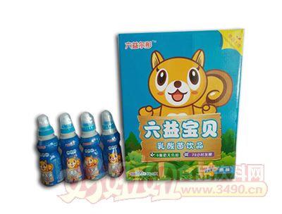 六益��彤乳酸菌�品原味200ml*16瓶�Y盒�品