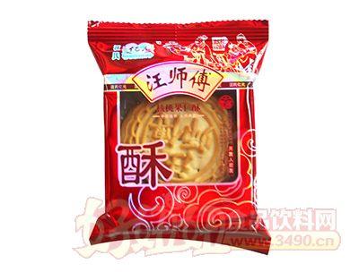 汪氏亿元汪师傅核桃果仁酥月饼