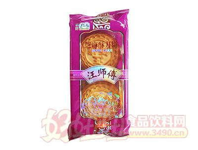 汪氏亿元汪师傅芝麻酥月饼300g