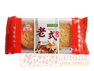 永升老式月饼300g