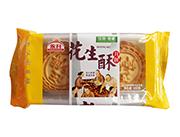 永升花生酥月饼300g