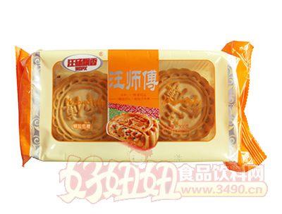 汪砀飘香汪师傅椒盐低糖月饼300g