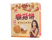 禧乐低糖猴菇饼