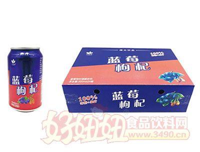 蓝莓枸杞碳酸饮料320ml