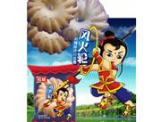 福建��海�L火�豆沙面包