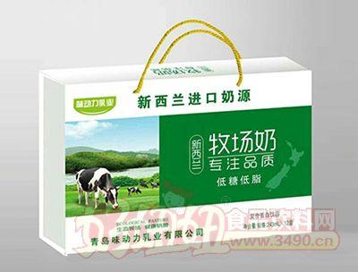 味动力新西兰牧场奶礼盒1x12盒