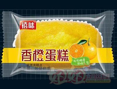 福建龙海禧味香橙蛋糕