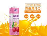 蛮兴福百香果果汁1L
