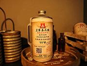 精�原�{啤酒2000ml
