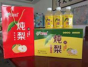 �趵婀�粒果汁箱�b