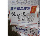 �J青啤酒�生�L味 320ml×24