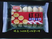 农夫时代红豆の橘子饼228g