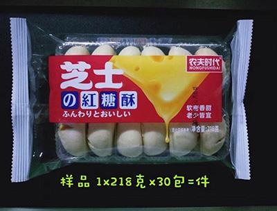 农夫时代芝士の红糖酥218g
