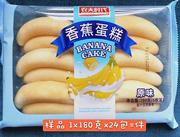 农夫时代香蕉蛋糕原味180g