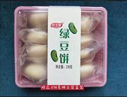 达士丽绿豆饼238g
