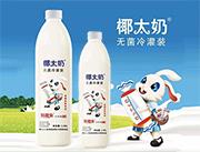 椰太奶奶糖兔全脂含乳饮品1.08L