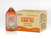 四季阳光茉莉蜜茶1L*8瓶