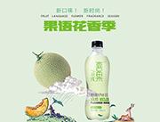 喜果混合果汁汽水哈密瓜味300ml