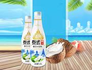 椰林木泰式椰子汁1.25L