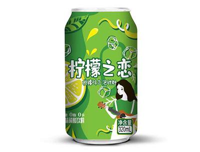 柠檬之恋柠檬味气泡饮料