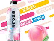 果葡的动量白桃味动能型碳酸饮料500ml