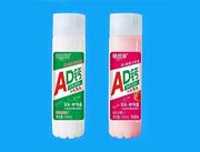 味优滋AD钙430ml