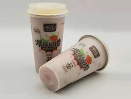 有情郎爆珠奶茶草莓