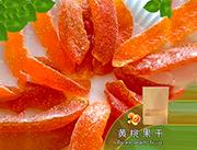 黄桃 果干