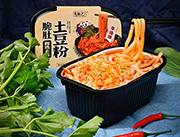 脆肚土豆粉自热火锅牛油味