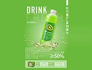 仕力嘉SLJ系列�J猴桃汁
