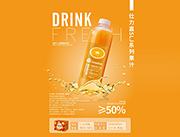 仕力嘉SLJ系列�r橙汁
