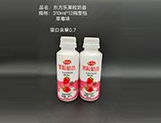 东方乐果粒奶昔草莓味310ml