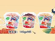 心牧语 风味酸奶饮品145g