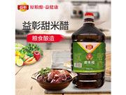 益彰甜米醋5kg