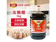 益彰五�Z醋5kg