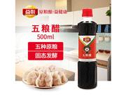 益彰五�Z醋500ml