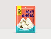 流浪松鼠酸奶山楂球28g