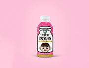 卡妙夫系列烤乳茶黑糖焦香468ml