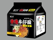 梦立方香港车仔面XO酱味116g×5