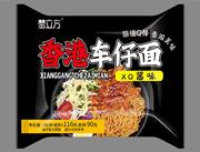 梦立方香港车仔面XO酱味116g