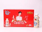 优C优E乳酸菌饮品混合莓味340ml*12